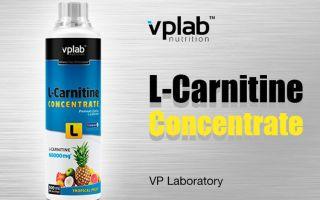 L-carnitine concentrate от vplab: как принимать, состав и отзывы
