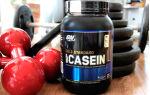 Казеиновый протеин: как принимать, польза и вред, отзывы, рейтинг лучших