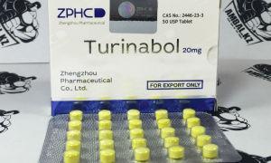 Туринабол (turinabol)