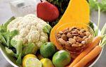 Десять самых полезных продуктов для человека, укрепляющих иммунитет