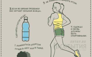 Как правильно бегать по вечерам для начинающих, чем полезен бег по вечерам