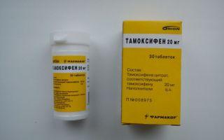 Тамоксифен в бодибилдинге, как принимать, инструкция
