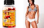Red wasp 25 — как принимать жиросжигатель, отзывы