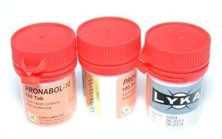 Пронабол (pronabol 10): как правильно принимать, побочные эффекты и отзывы