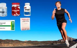 Препараты для выносливости в беге: таблетки, напитки, продукты