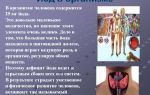 Йод в организме человека: функции и польза, содержание йода в продуктах