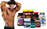 Эффективные жиросжигатели для похудения мужчинам и женщинам