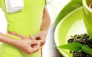 Зеленый чай борется с лишним весом