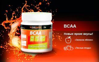 Bcaa от pureprotein: как принимать, состав и отзывы