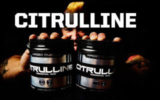Цитруллин в бодибилдинге: как принимать, спортивное питание с цитруллином