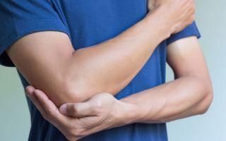 Травмы локтевого сустава, лечение и профилактика
