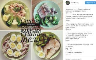 Что можно есть на сушке: мужчинам и девушкам, спосок продуктов