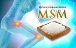 Метилсульфонилметан: как принимать для связок и суставов
