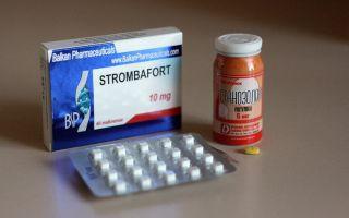 Стромбафорт — как принимать, курс приема, эффект и побочки