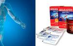 Коллаген для суставов и связок, продукты содержащие коллаген