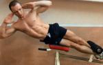 Как накачать боковые мышцы пресса, упражнения