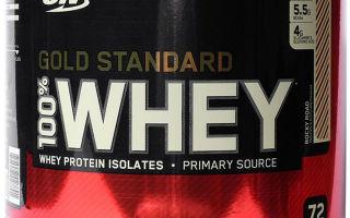 Лучший изолят сывороточного протеина: рейтинг топ5