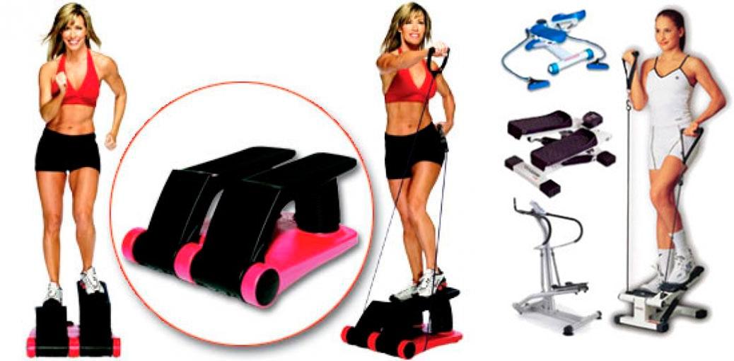На каком тренажере быстро сбросить вес