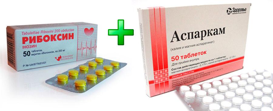 Рибоксин: инструкция по применению при лечении, в бодибилдинге и спорте