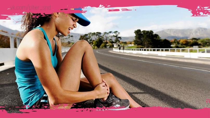 5 самых частых спортивных травм Как их избежать
